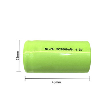 Rechargeable NiMH Battery High Power AA 1.2V 1300mAh