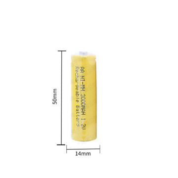 Hot Sell Lower Price Battery NiMH 1.2V 2400mAh AA Naccon Manufacturer with Ce